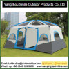 All Weather Temporary Waterproof Backpacking 2 Room Camping Tent