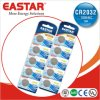 3V Cr2016 Lithium Manganese Button Cell