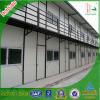 Low Cost Modern Prefabricated House (KHK2-340)