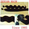 26 Inch Virgin Remy Human Hair Bulk