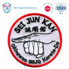 Embroidery Patch for Karate-Do - 100% Embroidery