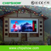 Chipshow High Resolution P16 Outdoor Video LED Display Screen