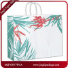 Tempting Tropics Shoppers Customized Yellow Paper Shopping Bag with Handle