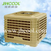 Large Area Cover Wall Mounted Air Cooler for Big Factory Use