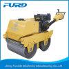 High Performance Doble Drum Soil Compactor (FYLJ-S600C)