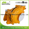 Centrifugal Rubber Lined Slurry Pump