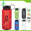 Nagene Tritan Sports Water Bottle