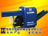 Factory Price Fabric Cutting Machine /Old Cloth Cutter /Rags Cutting Machine Rags Tearing Cutting Machine