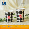 8oz Hot Coffee Tea Drinking Paper Cup