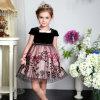 Bonnybilly Newest Flower Girl Dress, Kids Evening Dress