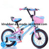 16 20 Inch Freestyle BMX Kids Bike Children Bicycle