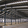 Ce & BV Approved Prefabricated Steel Frame Workshop (ZY166)