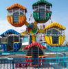 Attractive Kids Mini Sky Wheel for Amusement Park