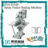 Spine Pocket Sealing Machine (SYS-501SP)