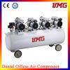 Mini Electric Dental Air Compressor Parts