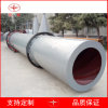 Small Rotary Dryer for Drying Wet Sand, Wet Mineral Concentrate