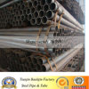 Black Iron Coated ERW Welded Steel Pipe