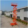 9 Meters Scissor Work Platform
