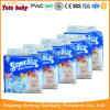 Free Sample Pampering Baby Diaper Nappy Fujian Manufacturer