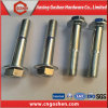 Yellow Zinc Plated Half Thread Hex Flange Head Bolt