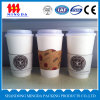 8oz, 10oz European Style Paper Cups