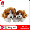 Plush Animal Toy Beagle Soft Stuffed Toy Dog