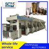 Electronic Axis Rotogravure Film Printing Machine (400m/min)