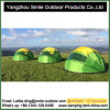 Manufacture Canvas Camping Temporary UV-Protect Shell Shape Dome Tent