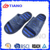 Blue Cool Comfortable EVA Slipper for Men (TNK35624)