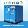 China Energy Saving Belt Driven Industrial Rotary Screw Air Compressor 11kw/15HP Machine of Shanghai Dream