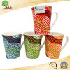 New Bone China Ceramic Mug with Stripe Line