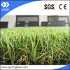 Multicolor Garden Artificial Grass with PP and PP Backing