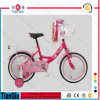 2016 Kid Bike Girl Child Bicycles for Sale