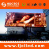 P8 Outdoor Curtain LED Display