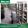 Sliding Gate Motor, Sliding Door Limit Switch