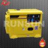 Portable Diesel Generator, Silent Electric Generator, Genset