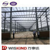 Qualified Design Material Steel Building