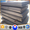 Ms Sheet Carbon Steel Sheet Hot Rolled Sheet Price