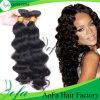 Ocean Wave Human Remy Hair Extension Human Hair Weave