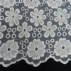 Voile Cotton Sclloped Lace Fabric (L5117)