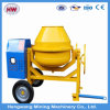 Ce Certification Concrete Mixer, Cement Mixer, Portable Concrete Mixer