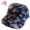 Fashion Supreme 5 Panel Cap