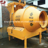 Portable Mini Concrete Mixer (JZM250)