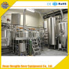 China Professional Beer Equipment Manufacturer, Craft Beer Making System