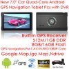 """7.0"""" Car Portable GPS Navigation System with 2017new GPS Map, Parking Camera; Dashboard GPS"""