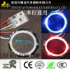 LED Auto Car Key Scanner Ring Hole Interior Inner Lamp Light a/B Style for Honda