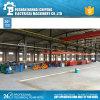 Copper and Aluminium Wire Cable Machine Manufacturers
