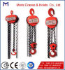 G80 Chain Forged Drop Hook Lever Hoist