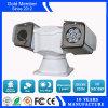 30X Zoom 2.0MP Vehicle Intelligent HD PTZ Camera