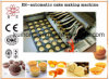 Hot Sale Automatic Cake Machine for Food Factory